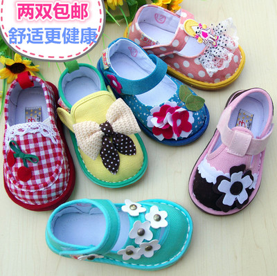 Jin beans child handmade Melaleuca soles soft-soled shoes for men and women baby baby toddler shoes spring and 01-3 years old