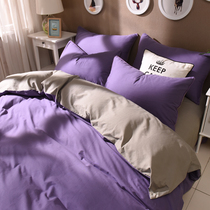 床上用品纯棉四件套全棉床单床笠被套单人三件套1.8米2.0m双人床