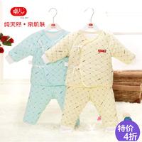 卓儿秋冬婴儿衣服初生儿宝宝内衣纯棉夹棉和同套和袍套装