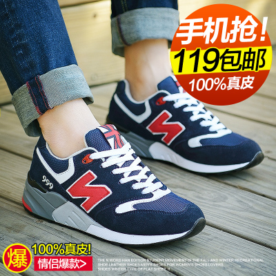 New winter sports shoes, casual shoes N word female Korean shook his shoes fashion shoes flat shoes breathable padded nb