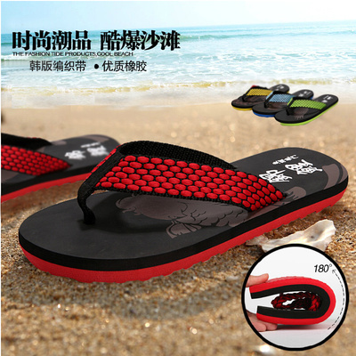 Free shipping men's slippers summer sandals male tide beach flip-slip slippers male Korean men's sandals