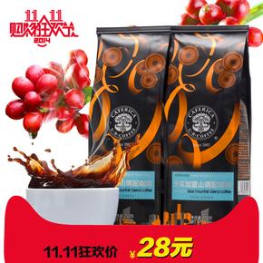 极睿精品蓝山咖啡豆250g 原装进口咖啡豆 新鲜烘焙 可现磨咖啡粉