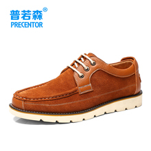 If Precentor/general han edition tide male England's new spring 2015 men's casual shoes leather shoes