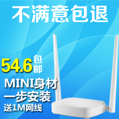 Tenda N301 300M wireless router through the wall Wang unlimited wifi dual antenna relay unlimited AP