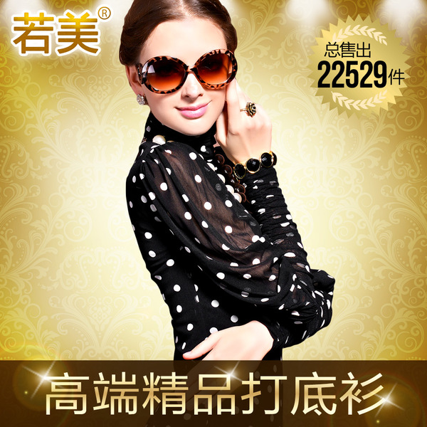 If the US high-collar shirt primer shirt gauze female Puff 2014 fall and winter clothes new long-sleeved T-shirt plus thick velvet
