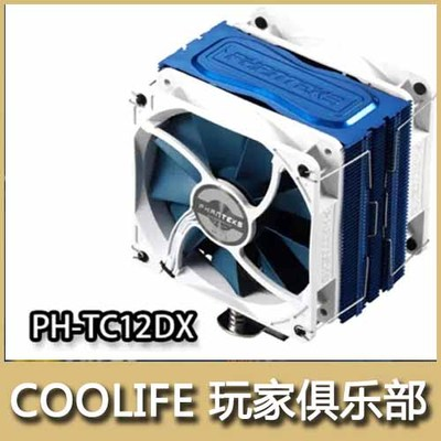 Phanteks PH-TC12DX_BL standard dual 12 PWM fan