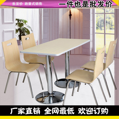 Factory outlets KFC dinette combination tea shop cafe tables and chairs wholesale snack split can be customized