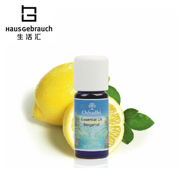 HG life sinks European imports of pure essential oils and fresh yellow lemon odor of incense oils