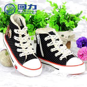 儿童帆布鞋 回力童鞋 女童鞋 宝宝布鞋韩版2015春款新款公主单鞋