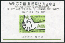 South Korea (South Korea) in 1964 to join the United Nations sheetlets ED foreign stamps