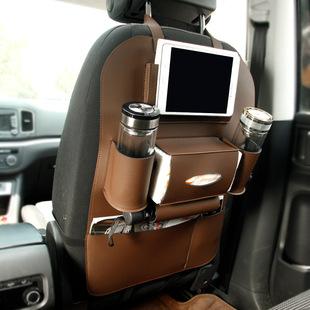 汽车座椅收纳袋多功能车载椅背置物挂袋车用后背杂物袋皮革储物包