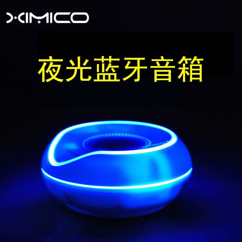 XIMICO/西米可 S5无线蓝牙音箱便携迷你小音响户外插卡手机低音炮