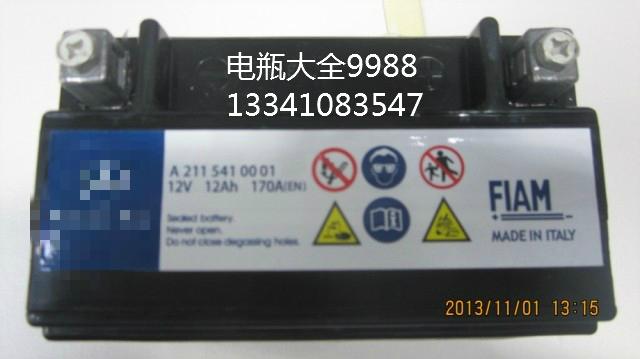 Battery location 2001 mercedes slk battery free engine for Mercedes benz e320 battery