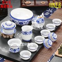 整套冰晶镂空 蜂窝 蜂巢 青花瓷 玲珑镂空陶瓷功夫茶具套装