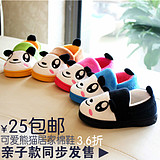 Children's shoes children winter home cotton slippers Boys Girls Shoes bag with panda baby shoes special offer free shipping