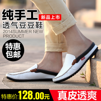 The new spring and summer 2014 men's shoes, men's leather breathable lazy shoes a pedal Korean Baotou half slippers