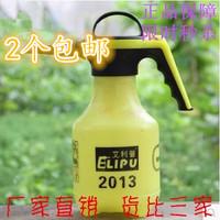 可调节喷壶 气压式喷雾器喷水壶 浇水壶洒水壶浇花喷壶消毒2L加厚