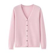 2017女士纯色羊绒V领针织开衫薄款外套保暖秋季毛衣