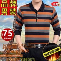 品牌促销加绒加厚男装长袖t恤衫 翻领条纹宽松大码爸爸装打底衫