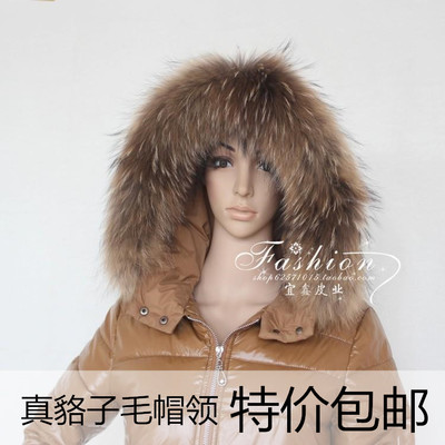 Special oversized fox fur collar tops raccoon fur collar genuine raccoon fur collar caps hats collar