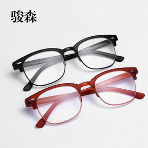 时尚高清老花眼镜