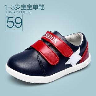 春秋童鞋儿童鞋子男宝宝鞋皮鞋1-2-3岁男童真皮英伦小童单鞋休闲