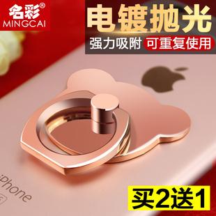 指环支架苹果6s手机通用车载配件手环支架指环扣汽车卡扣式粘贴女