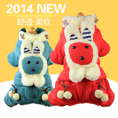 24 provincial shipping pet dog clothes winter clothes big face doll Jimmy Rabbit Teddy clothes dog legs in the fall of