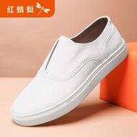红蜻蜓休闲男鞋纯色小白鞋男真皮韩版春季套脚男单鞋青年板鞋