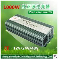 纯正波1000W足功率逆变器 12V24V转220V1000W家用车载电源转换器