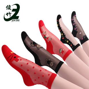 俊竹丝袜复古水晶袜蕾丝玻璃丝短袜透明玫瑰花女袜子蚕丝袜夏棉底