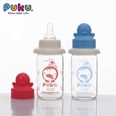 蓝色企鹅晶钻宝宝玻璃奶瓶婴儿奶瓶防摔奶瓶轻巧防撞标准口径进口