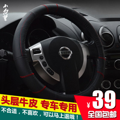 Buick LaCrosse Ang Kela Hideo gt seasons Excelle car leather steering wheel cover to cover new