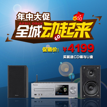 木村カエラ - PUNKY [320K/MP3]