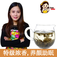 Grass na-na zhou jasmine tea 2015 super fresh tea Heng jasmine dried luzhou-flavor jasmine dragon 50 g
