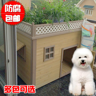 The new flower wood preservative waterproof outdoor dog house dog house dog kennel dog kennel sizes Golden