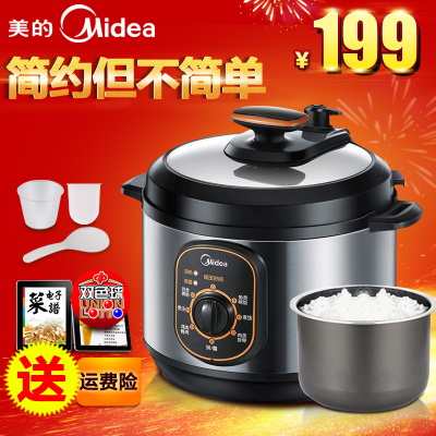 Midea / beauty MY-12CH402A electric pressure cooker 4L mechanical pressure cooker rice cooker genuine special