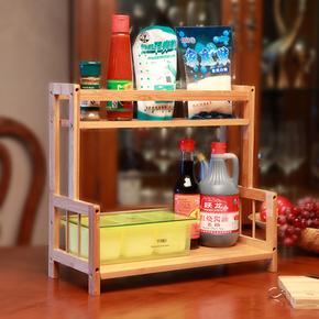 厨房多功能调味品置物架调味架浴室架调料架竹制 楠竹层架木架子