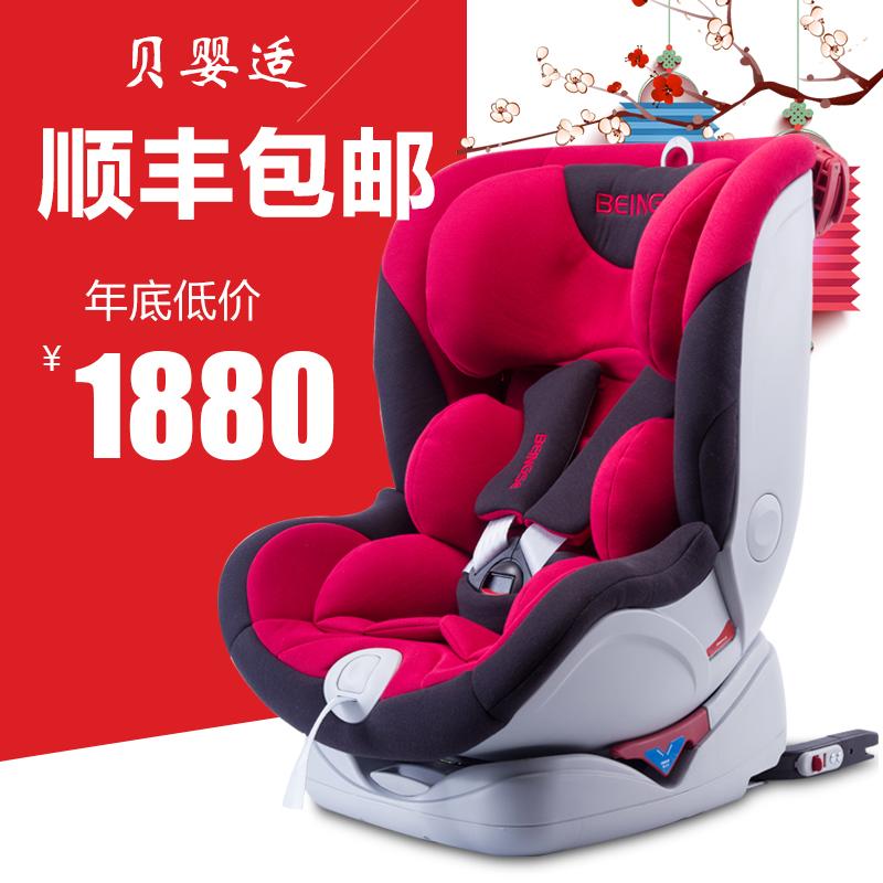 360度旋转反向汽车儿童安全座椅 0-4-6-12岁isofix接口婴儿宝宝