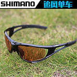 f6d691b3053 USD  48.79  Shimano Shimano anti-wind riding glasses myopia male and female  models sport riding equipment eye