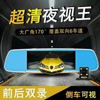 行车记录仪双镜头高清夜视导航仪带电子狗监控一体机广角倒车影像