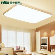 雷士照明led吸顶灯时尚超薄长方形客厅灯 卧室灯现代简约苹果灯