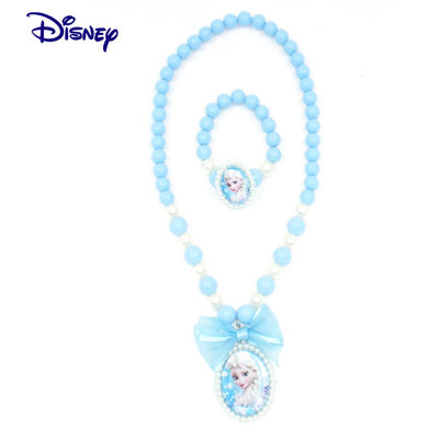 Disney children's jewelry genuine FROZEN Frozen bracelet necklace necklace bracelet sets children