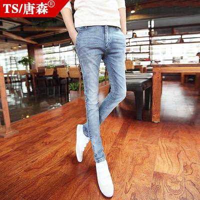 Dawson blue jeans trousers men pants tide Korean version of Slim pencil pants feet pants men's trousers fall