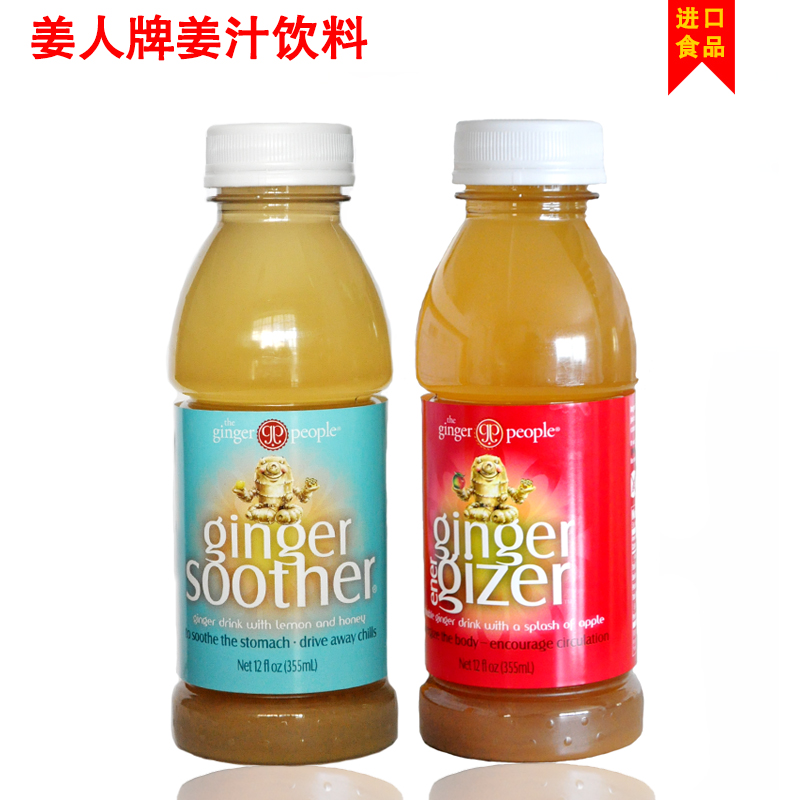 美国姜人牌ginger people  姜汁饮料 清香型355ml AbdfWbd6
