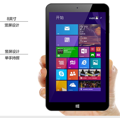 Freedom is the brand of the original Road W8C light WIFI version 32GB 8 Inch intel core quad-core tablet win8