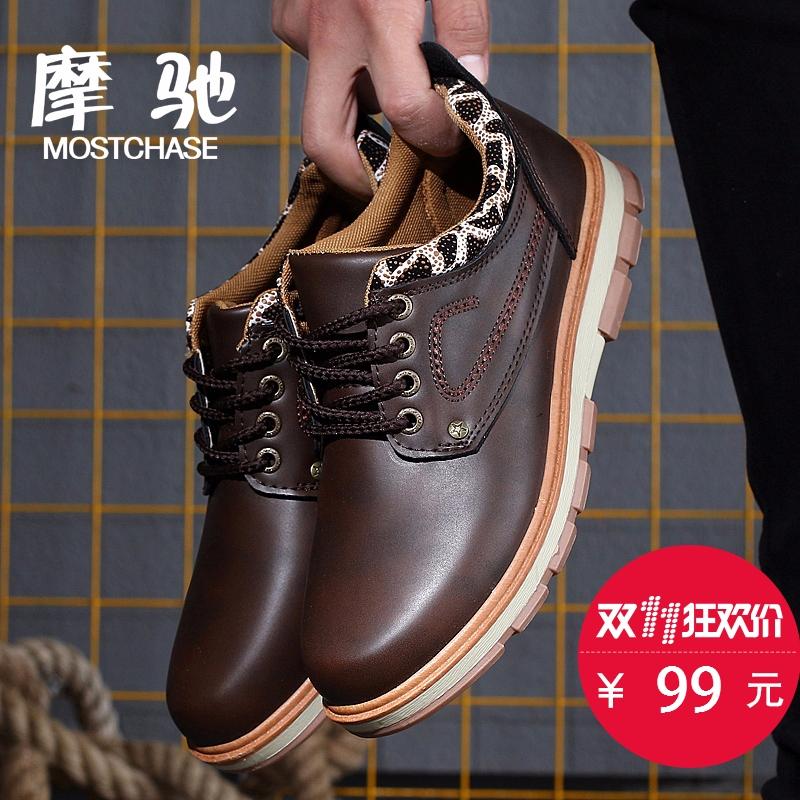 秋冬季男士休闲皮鞋男鞋子 潮流工装鞋大头皮鞋英伦马丁鞋靴潮鞋