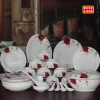 家用碗碟套装西式潮州市高档46头骨瓷餐具套装碗盘陶瓷结婚瓷器
