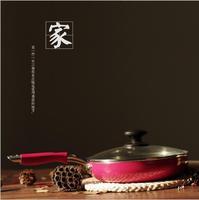 纯正日式煎炒锅平底锅不粘锅平底煎盘煎牛排无烟锅具正品批发