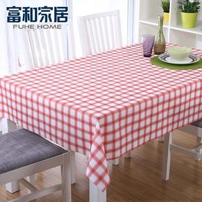 富和家居田园桌布 台布 塑料餐桌垫 防水免洗桌布 PVC台布F302